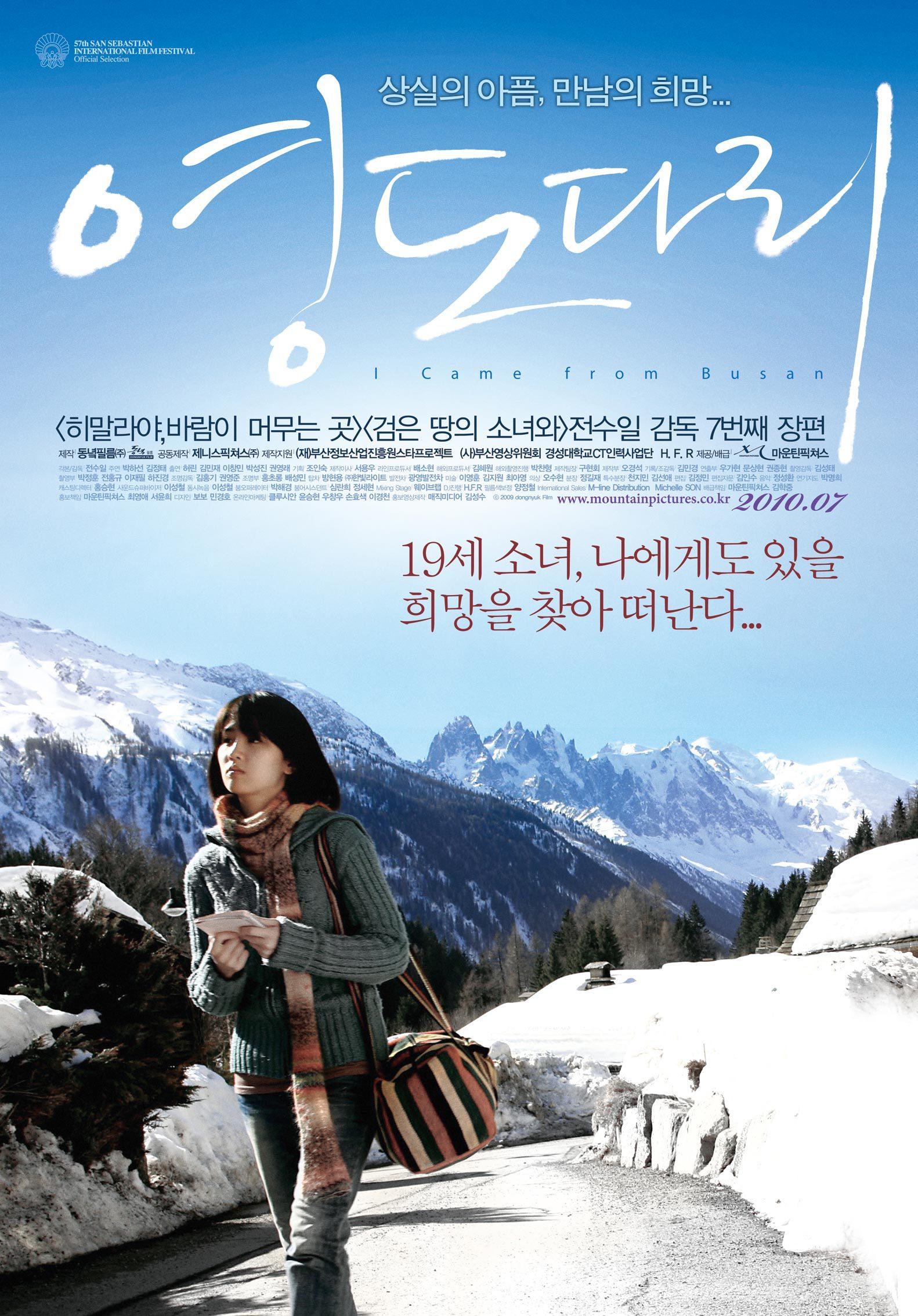 Illustration 19: Jeg kom fra Busan (Østfilm / Janis Pictures. 2010). På plakaten ses filmens hovedperson teenageren In-hwa i Alperne. Hun er fast besluttet på at gense sit barn, afgivet til udlandsadoption.